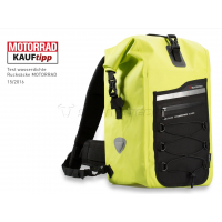 Моторюкзак SW-MOTECH BACKBACK DRYBAG 300 YELLOW